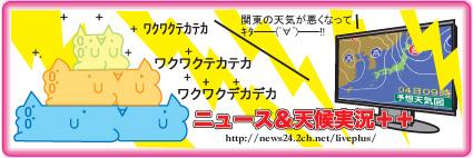 ■ 看板ロゴ・背景・名無し変更依頼スレッド 15.1->画像>179枚